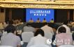 昆山连续四年居江苏县市人才竞争力排名第一