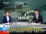 四川遭受暴雨灾害 中国红十字会总会调拨价值63万物资紧急救灾