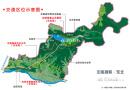 首届中国•沈阳棋盘山国际旅游体育节7月22日开幕