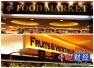 华联综超所售食品半年内屡上