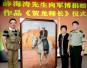 庆祝中国人民解放军建军90周年 军博获赠油画《贺龙师长》