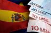 欧盟敦促葡萄牙削减财政赤字 以使经济持续增长