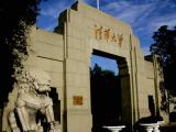 清华大学昨公布在京录取分数线 理科671分