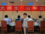 北京:一本录取完成 超计划录取近500人