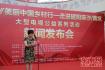 央视《美丽中国乡村行》栏目组将走进建阳麻沙、黄坑