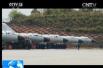 """解码轰炸机部队 """"战神""""轰-6K:飞向远海逐梦蓝天"""