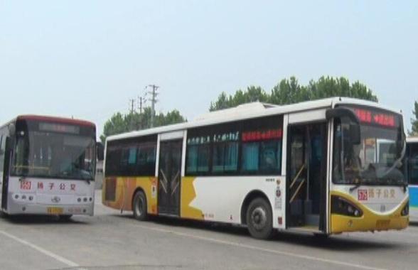 好消息!南京揚子公交在江北首推定時巴士