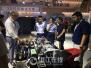 """国内顶尖的3D打印盛会开幕 有家企业打出了""""西湖八景""""-科技频道"""