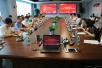 """一带一路""""企业科技成果专题交流会员日活动在中国国际科技会展中心举办"""