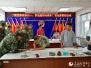 武警鹤岗边防支队绥滨大队举办书法进警营活动 喜迎建军90周年