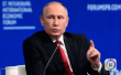 俄罗斯终于出手!专家:美俄缓和关系的希望基本破灭