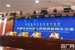 第十八届中国绿色食品博览会将于18日在包头开幕
