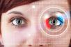 """""""天眼""""智能跟踪预警犯罪 可发现人群""""可疑行为"""""""