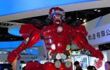 世界机器人大会8月23日将在北京亦庄举行