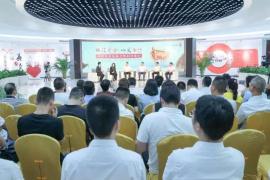 溫州新老企業家熱聊誠信 王振滔給他們支了啥招?
