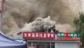 卢龙县招待所失火 小区住户受波及玻璃爆裂
