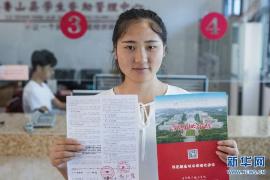 河南魯山:生源地貸款助貧困學生實現大學夢