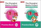英小學迎來中國製造教材