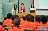 内地乡村教师赴港交流 体验香港文化