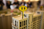 北京租房新政出爐,非京籍子女可就近入學 全面解讀來了!