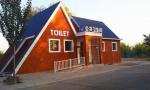 黑龙江省三年内旅游厕所基本达到全覆盖