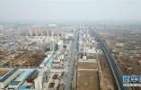 """解读《河北雄安新区规划纲要》:打造高质量发展的""""样板之城"""""""