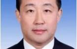傅政华就任中央全面依法治国委员会办公室副主任