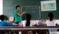 考27分也能入围教师面试?教育局:招聘公正合法