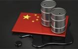 中国原油期货上市满月:成交量突破66万手