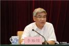 """曾发文批苏荣的副省长 被中纪委通报""""十宗罪"""""""