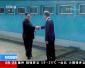 韩朝首脑历史性会晤 破解半岛和平的正确打开方式