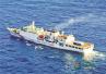 為在釣魚島海域盯緊中國海警船 日本再砸1.9億日元