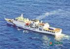 为在钓鱼岛海域盯紧中国海警船 日本再砸1.9亿日元