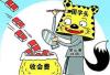"""武汉将取缔270家""""休眠社团"""""""