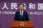 欧盟对中国进口卡客车轮胎征反倾销税 商务部回应
