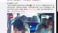 人民日报评的哥猥亵女乘客:别把乘客当猎物
