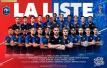 法國公布23人世界杯初選名單:帕耶傷退