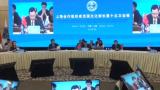 海南三亚 上合组织文化部长第15次会晤举行