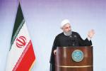 伊朗敦促欧盟给予伊核协议更大支持:力度还不够大