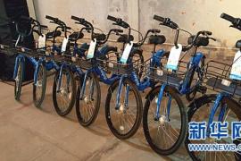 共享单车让哪些投资机构血本无归?