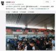 今天下午沪宁城际无锡段部分列车晚点停运,现已恢复正常运行
