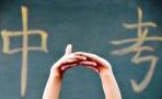 沈阳市内五区省重点高中指标到校名额咋分配 看这里!