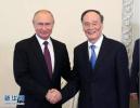 王岐山当选副主席70天后第18次露面 会见普京说了这些
