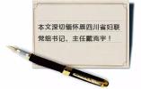 """""""江姐""""领路人戴克宇去世:曾是""""打拐""""先驱 晚年过神仙眷侣生活"""