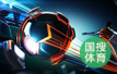优酷成为2018年世界杯央视指定新媒体官方合作伙伴