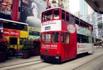香港电车成人票价将上调至2.6港元 月票220港元
