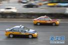 青岛:出租车装跑得快、还拒载 曝光罚款严厉处罚没商量