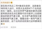 太委屈!央视报道画面一闪而过 透露中国这事掌握在日本手里!