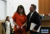 终食恶果!美法院判处杀害中国女留学生的凶手25年监禁