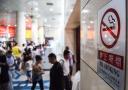 怎么看?杭州控烟令修改允许室内设置吸烟区引争议